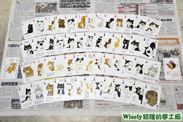 貓小P畫的猴硐貓咪撲克牌