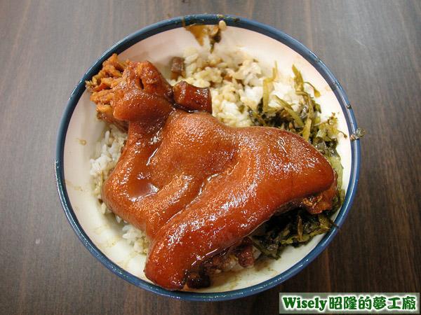 豬腳飯(中段)