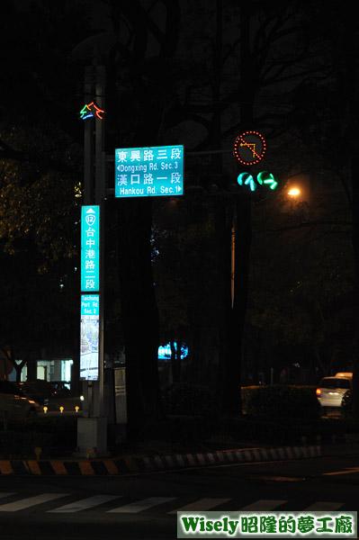台中港路、東興路和漢口路交叉口