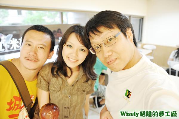 小鑫、小喬、我
