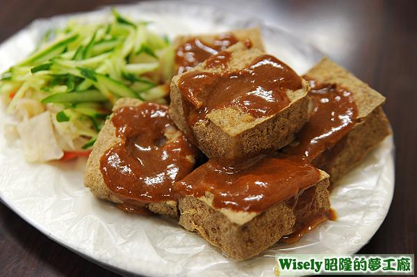 臭豆腐(小)
