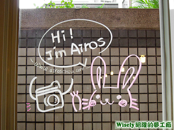 兔子(Airos)的塗鴨和簽名