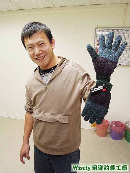 小鑫的禮物(手套)