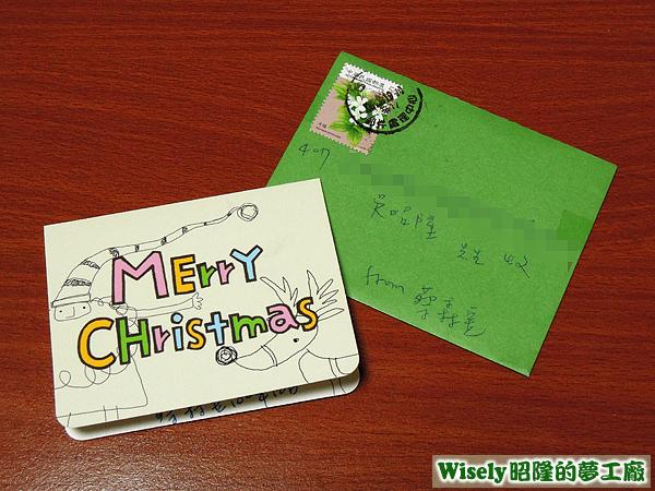 蔡森寶的聖誕卡