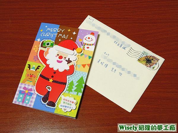 宜蓉的聖誕卡