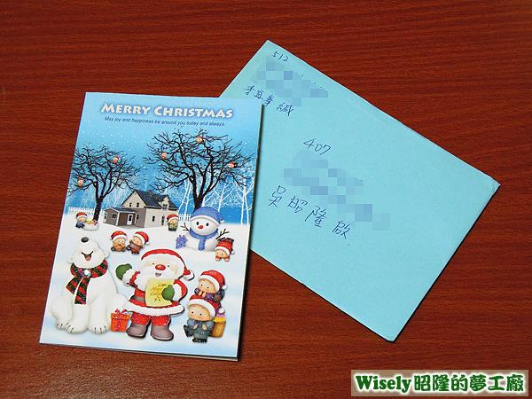 木子的聖誕卡
