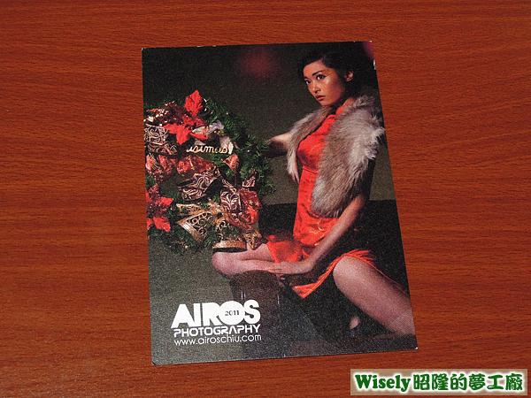 Airos的聖誕卡