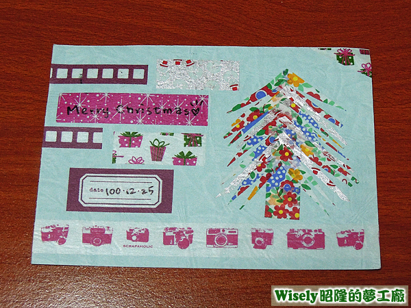瑤瑤的聖誕卡