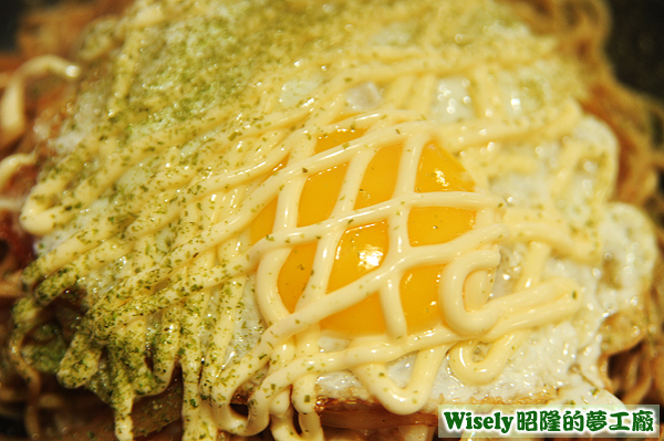 晚安日式炒麵
