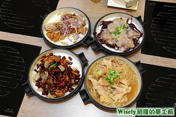 俏辣宮保雞、田舍家燒豬、雲南叢林雞、上海芋奶雞