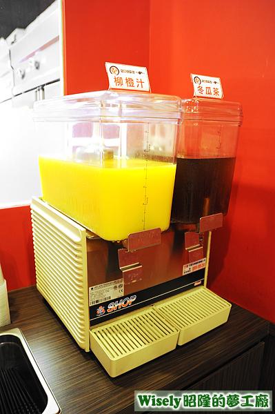 飲料區(柳橙汁/冬瓜茶)