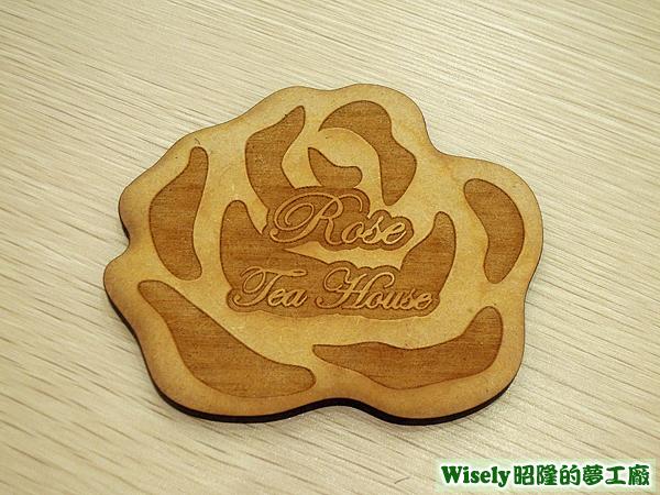 玫瑰木製杯墊
