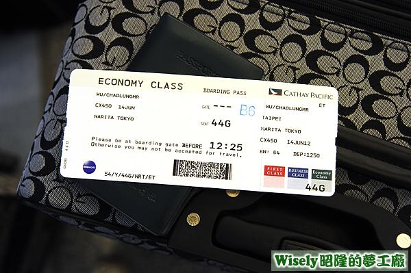 國泰航空CX450(桃園機場→日本成田空港)機票