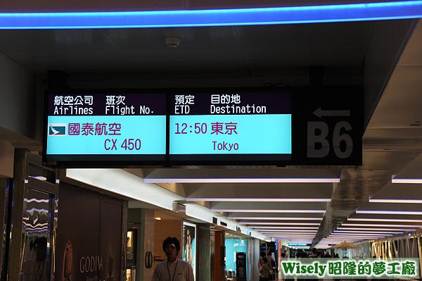 桃園機場第一航廈B6登機門指示牌