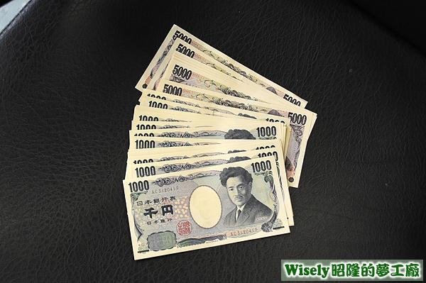 日幣80000円