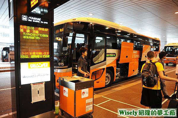 Airport Limousine(利木津)巴士
