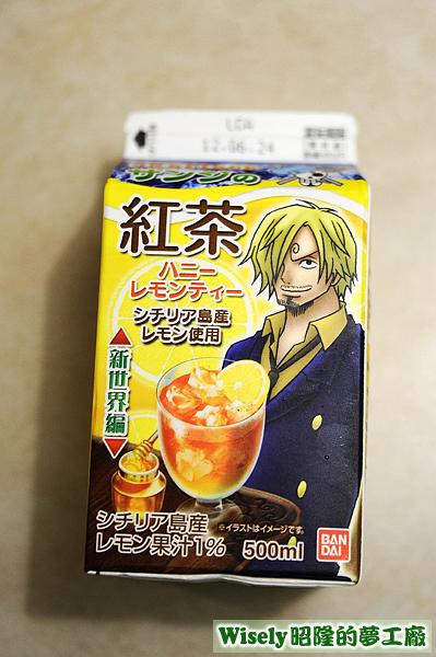 サンヅの紅茶