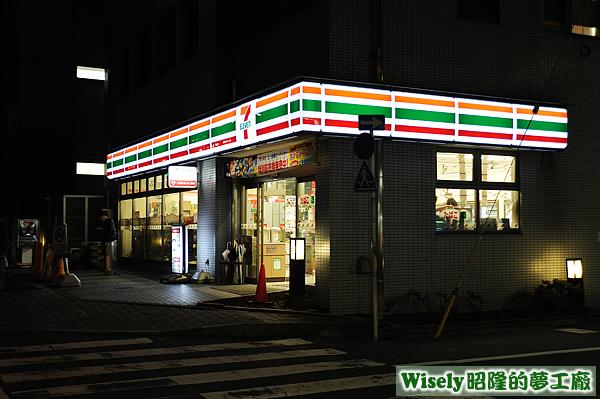 セブン-イレブン(7-Eleven)(豊島西池袋1丁目店)