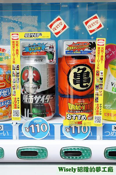 DyDo復刻堂(仮面サイダー/DRAGON BALL)