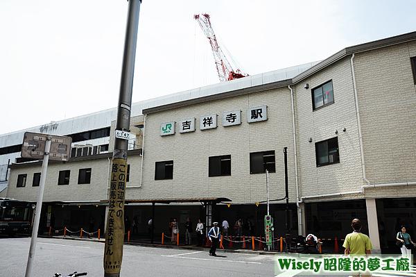 JR東日本(吉祥寺駅)