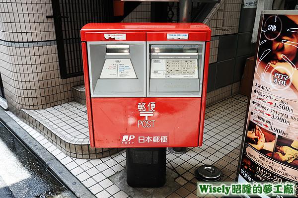 日本郵便筒