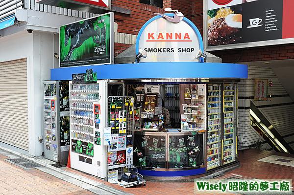 KANNA SMOKERS SHOP