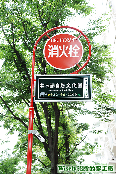 消火栓指示牌