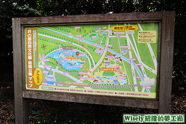 井の頭公園自然文化園/恩賜公園マップ