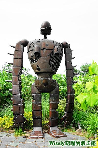 三鷹の森ジブリ美術館(天空之城:ロボット兵)