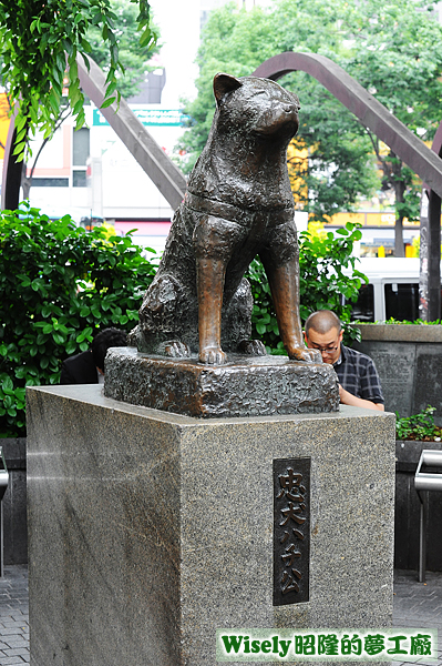 忠犬八チ公石雕