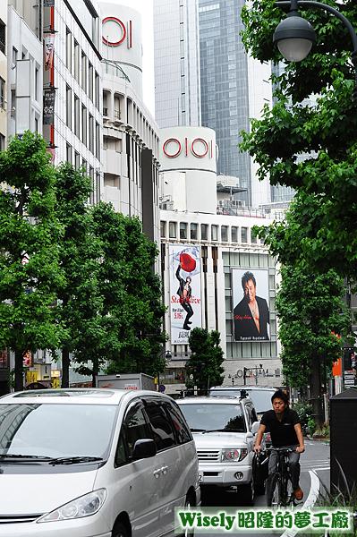 0101(マルイ)百貨