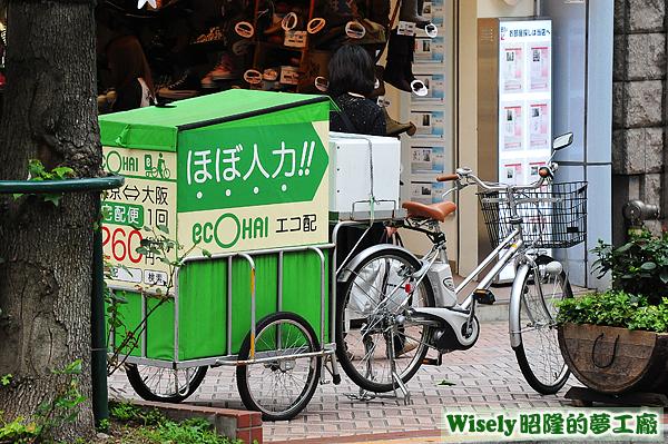 ほぼ人力!!四輪自転車