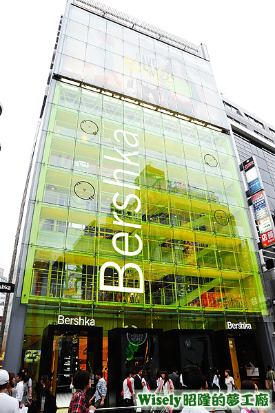 Bershka(ベルシュカ)(渋谷店)