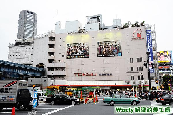 TOKYU(東急東橫店)