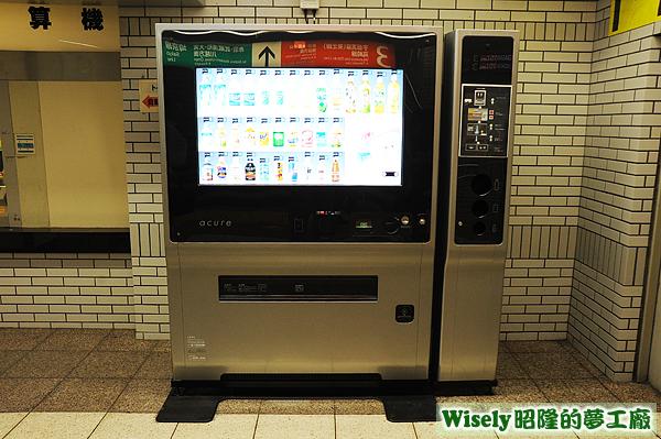 エキナカ自販機acure(アキュア)