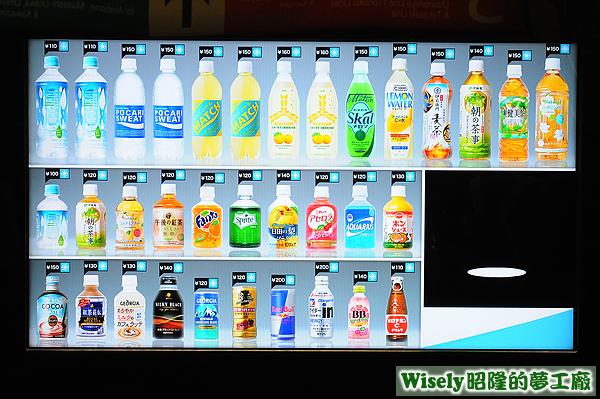 エキナカ自販機acure(アキュア)螢幕