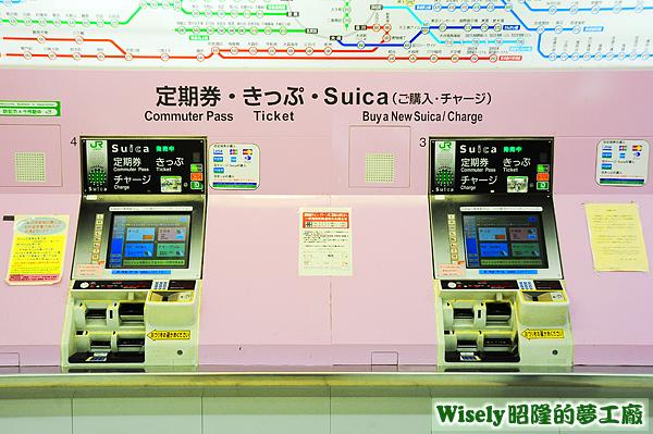 定期券/きつぷ/Suica販賣機