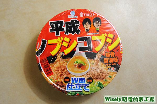 平成ノブツコブツ豚骨醬油味