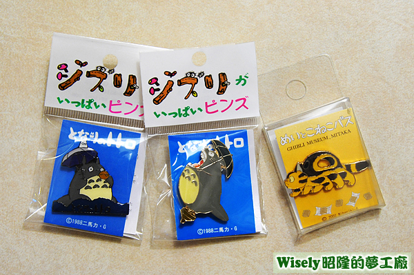 トトロ(龍貓)和ネコバス(貓巴士)的徽章