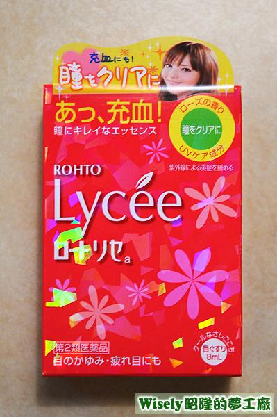 ROHTO Lycee(ロートリセa)