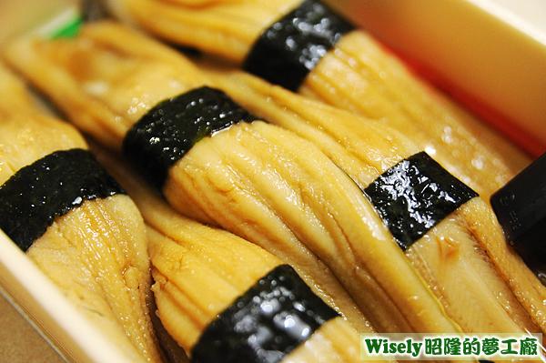 穴子魚壽司