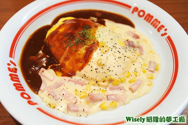 ハヤシソース&ベーコン/チーズクリームオムライス(SS)
