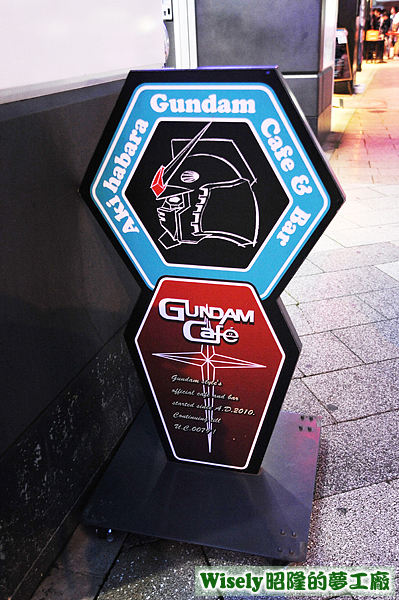 GUNDAM Café招牌
