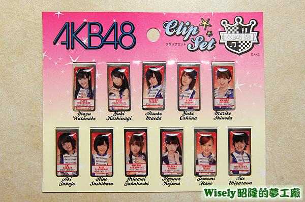 AKB48書夾
