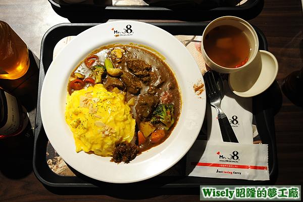 義式紅酒燉牛咖哩蛋包飯(原味)