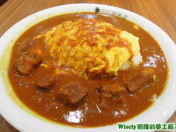 牛肉歐姆蛋咖哩飯(2辛)