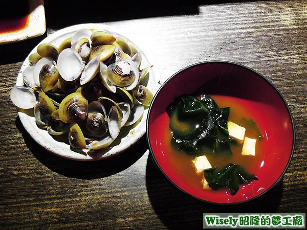 蜆仔味噌湯