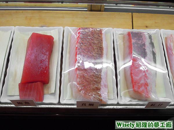 鮪魚、真鯛、紅甘(高體鰤)
