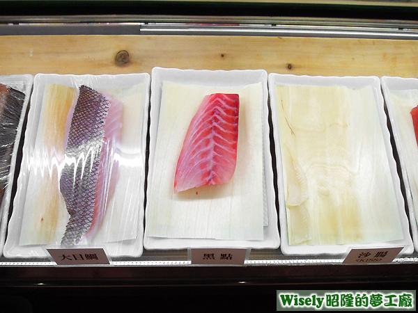 大目鯛、黑點(單斑笛鯛)、沙腸(沙鮻)