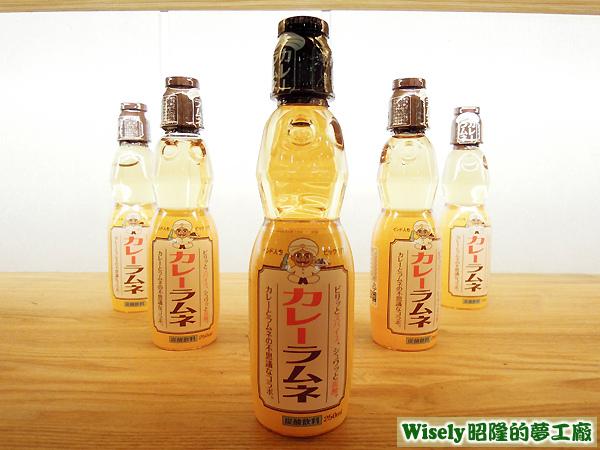 日本咖哩汽水